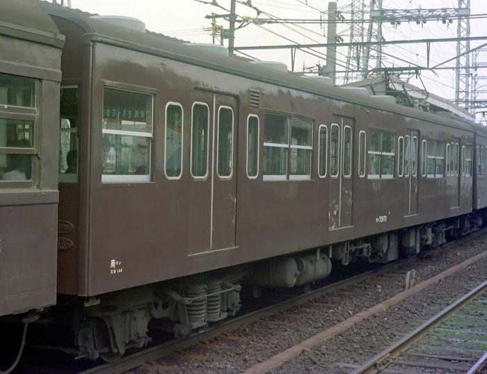 旧形国電73形 アコモ車 モハ72